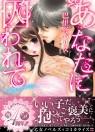 web用_CMOD75_shoei_obi