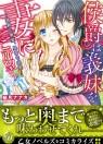 kataomoi_cover_CMYK-re のコピー