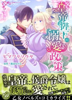 CMOD116__kouteiheika_cover_obi_xx