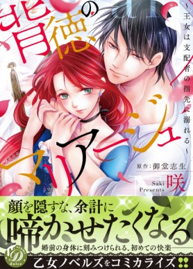cover_CMOD123